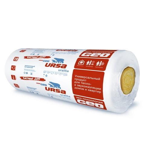 URSA Lite - 50mm x 1.2m x 6.25m x 2 buc  /15.0m2/ vata fibre sticla
